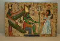"""Vtg Egyptian Clay Wall Plaque Tablet Hieroglyphics Relief King Tut 9 1/2"""" x6 1/8"""