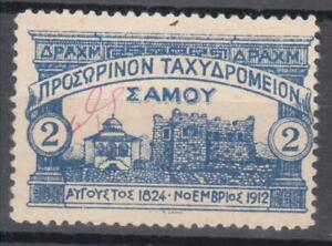 "1913 ""Samos Castle Issue"" 2Dr. (*)."