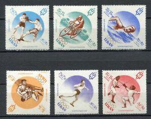 29748) LEBANON 1960 MNH** Nuovi** Olympic Games Rome 6v.