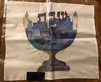 NEW Yair Emanuel Silk Challah Cover Shabbos Shabbat Menorah Jewish Hand Painted