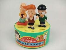 Lotte Chibi Maruko chan figure Sound Saving Box