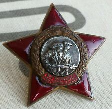 Rare Bulgarian Badge For People'S Liberty 1923-1944