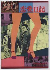 The Man Who Loved Women (L'homme qui aimait les femmes) JAPAN PROGRAM F.Truffaut
