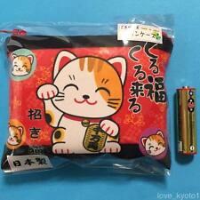 F/S Coin Case Pouch Maneki Neko Lucky Money Fortune Cat Cute Kawaii from Kyoto