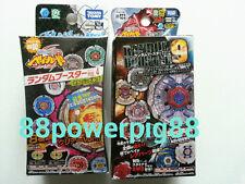 Takara Tomy Beyblade BB60 Vol.4 & BB123 Vol. 9  Random Booster 2PKs US Seller