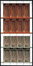Arménie Armenia 2012 historique relief croix pierres 783-784 petits arcs Neuf sans charnière