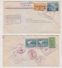 PANAMA 1941 Sc 325 (2x), C66-C67 & RA5 AIR R-COVER BOCAS DEL TORO TO MICHIGAN