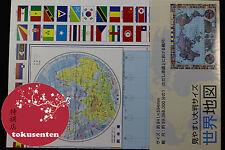 CARTE DU MONDE MAP EN JAPONAIS IN WORLD MAP JAPANESE SEKAI CHIZU  MADE IN JAPAN