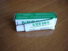 Body Skin Glue BF-6 Medical Adhesive Liquid Band-aid Wounds First Aid 10 g БФ-6