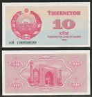 UZBEKISTAN - 10 Sum 1992 UNC Pick 64a