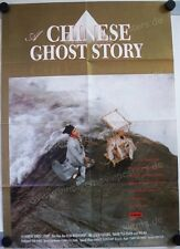 A Chinese Ghost Story rare Vintage German Movie Poster Leslie Cheung Filmposter