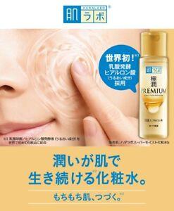 HADA LABO Gokujun Premium Hydrating Lotion 170ml Made in Japan