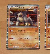 POKEMON JAPANESE RARE CARD HOLO CARTE 046/066 TERRAKION BW2 1ED JAPAN **