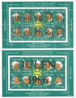Denmark DJF 1986 Children Xmas TB Seal Sheets Perf /Imperf VF-NH, dull gum