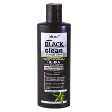 BELITA & VITEX Black Clean | Facial FOAM MASK with Activated Charcoal