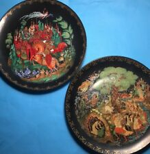 2 Collector Plates Bradford Exchange RUSSIAN LEGENDS 1988 and 1989