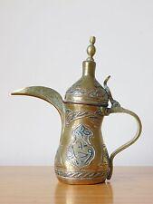 c.19th - Antique Islamic Persian Ottoman Brass Copper Silver  Dallah Coffee Pot