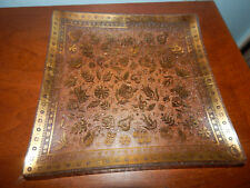 Georges Briard - Persian Garden Gold & Glass Square Plate - 9.5 x 9.5