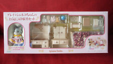 Sylvanian Families GLAYISH CAT FURNITURE SET SE-182 Epoch Ritired Rare Calico