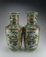 Pair of Later Chinese Antique Famille Rose Porcelain Vases