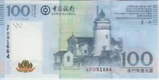 Macao Banco Da China P111a-1664 100 Patacas 8.8.2008 Prefix AF, UNC