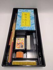 Japanese Art Calligraphy Brush Ink Student Set