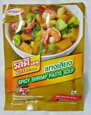 RosDee menu Spicy Shrimp Paste Soup, KangLeang .Full-flavored in one Thai style.