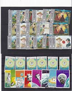 Oman various never hinged sets