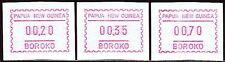 Papua-Neuguinea 1990 ** Mi.1 ATM Automatenmarken Vending machine stamps [sq2189]