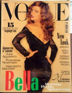 VOGUE RUSSIA FASHION MAGAZINEAUGUST 2004 Model Susan Eldridge
