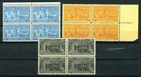 USAstamps Unused VF US Special Delivery Blocks Scott E17, E18, E19 OG MNH