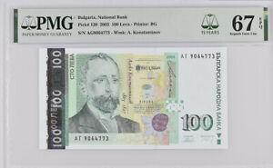 BULGARIA 100 LEVA 2003 P 120 15TH SUPERB GEM UNC PMG 67 EPQ