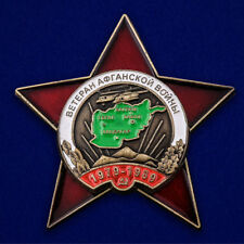 USSR Russian AWARD ORDER BADGE - Order Veteran of Soviet-Afghan War - moulage