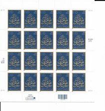 US Postage Scott #3532 EID Greetings 34c MNH Full Sheet Stamps 2000