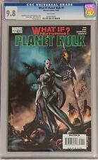 What If? Planet Hulk 1 (2007 Marvel) CGC 9.8 WHITE 1st Skaar Son of Hulk only 28