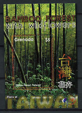 Grenada 2008 Bamboo Forest Wild Flowers MNH M/S #A88450