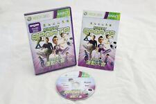 Kinect Sports Xbox 360 Asian English Version (English/Chinese subs) CIB NA Sell