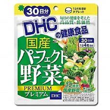 DHC supplements Perfect vegetable premium 30 days 120 tablets Japan Import