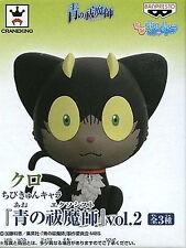 Banpresto Blue Exorcist Ao no CHBIKYUN Chara V 2 Deformed Figure Kuro Black Cat