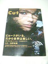Cut Japanese Magazine 2002 Bjork Tadanobu Asano