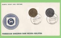 Malaysia 1971 National Bank set on First Day Cover, Sarawak