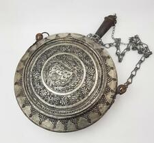 PERSIAN ISLAMIC Antique TINNED COPPER FLASK c1930 QAJAR STYLE