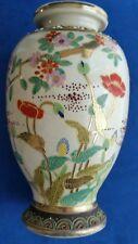Vintage Japanese Hand-Painted Ceramic Vase.