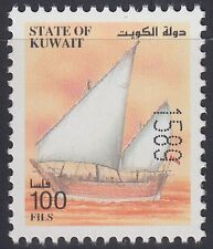 Kuwait 2003 ** mi.1783 barcos boats ships Coil Stamps