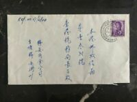 1967 Hong Kong Cover 10c Definitive Stamp