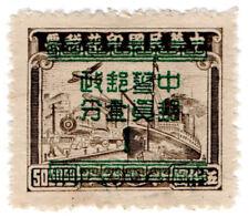 (I.B) China Postal : Silver Yuan Overprint 1c