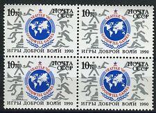 6097a - RUSSIA 1990 - Sport - Good Will Games  - MNH(**) Set - Block of 4