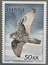 Timbre SUÈDE / Stamp SWEDEN Yvert et Tellier n°1122 n** (cyn9)
