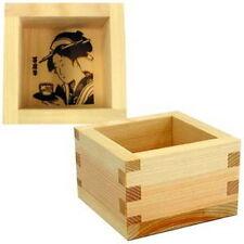 2x Japanese Wooden Sake Cup Masu Geisha OMS-102 S-2728x2 AU