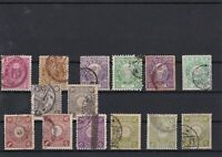 Japan Early Stamps Ref 31029